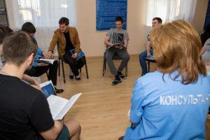Процесс групповой психотерапии