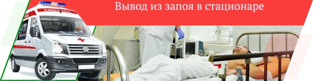 помощь в клинике